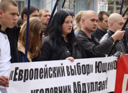 Секты ваххабитов уже действуют в Крыму