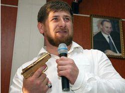 Рамзан Кадыров: Все равно буду ходить с пистолетом