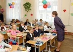 В московских школах появятся штатные вожатые