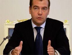 Медведев поможет тем, кто в кризис готов начать бизнес