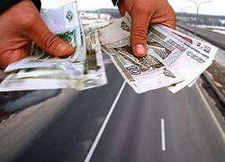 В России настроят платных автодорог