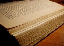 Книга возвращена в библиотеку спустя 145 лет