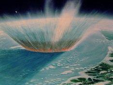 Ученые рассчитали опасный астероид