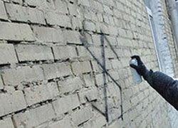 На севере Москвы убили гражданина Таджикистана
