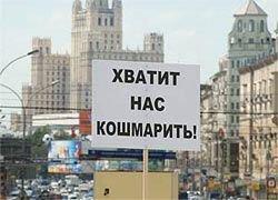 В Москве урежут льготы малому бизнесу