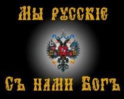Россия: что они производят кроме водки?