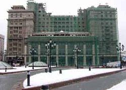 """Сулейман Керимов хочет купить гостиницу \""""Москва\"""""""