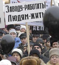 Для России 2010 год может стать самым трудным