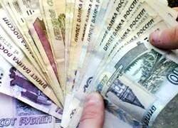 Из двух банков Екатеринбурга похищено 22 млн рублей