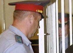 В Москве за взятку арестован замглавы управы Люблино