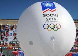 Участники Олимпиады в Сочи будут ездить на ГАЗах
