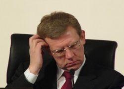Кудриным и Игнатьевым не нужен рост экономики России