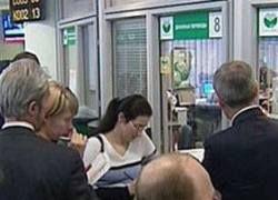 Понижены рейтинги надежности Сбербанка и ВТБ
