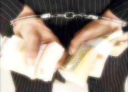 Столичного чиновника обвиняют в хищении 90 млн рублей