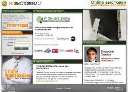 В Рунете проходит первая онлайн-выставка