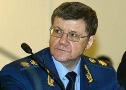 Руководство Генпрокуратуры отчиталось о своих доходах