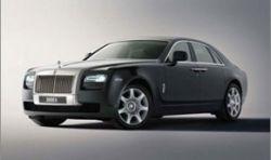 Rolls-Royce показал маленького призрака