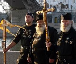 В России учредили православную инквизицию