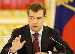 Ядерное разоружение: три условия Медведева