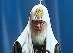 """РПЦ просит ввести понятие \""""христианофобия\"""""""