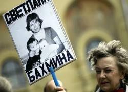 Прокуратура не обжалует решение об УДО Бахминой
