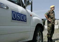 Южная Осетия отпустила наблюдателей ОБСЕ