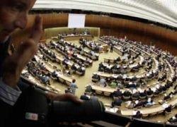 Чехия покинула конференцию ООН по расизму