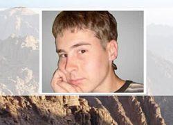 Найдено тело пропавшего в Египте российского туриста