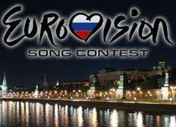 Власти Москвы опасаются терактов во время Евровидения