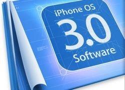 iPhone OS 3.0 cможет распознавать речь