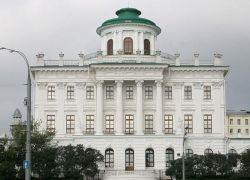 В Москве после реставрации открылся Дом Пашкова