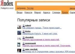 Яндекс насчитал 7,4 млн русскоязычных блогов