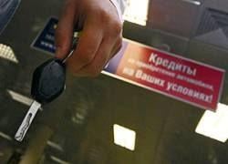 В России оживает рынок автокредитования