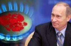 Путин отменил свой визит на газовый саммит в Софию