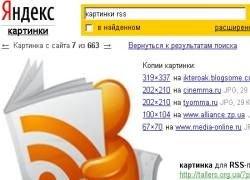 "Яндекс предлагает поиск по сайту без кнопки \""Найти\"""