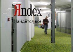 Яндекс ведет переговоры о своей автономии