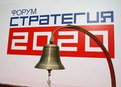 ВПП России может удвоиться к 2020 году