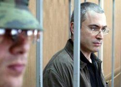 """Ходорковский разложил обвинение \""""по полочкам\"""""""
