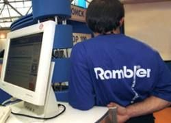 """Rambler готов продать свою долю в \""""Бегуне\"""""""
