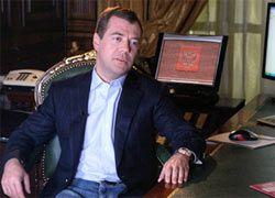 Дмитрий Медведев о развитии интернета в России