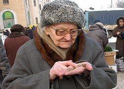 Россия: страна-пенсионер