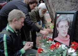 За информацию об убийцах Политковской дают $100000