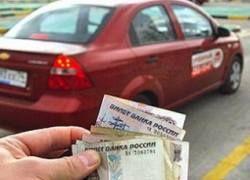 Минфин собирается разорить автовладельцев России