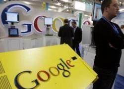 Google внесет пользователей в глобальный справочник