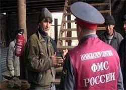 Москва готовит депортацию мигрантов