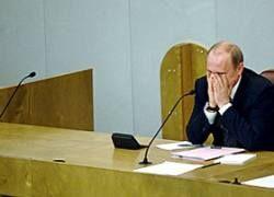 Нового бюджета хватит России до лета