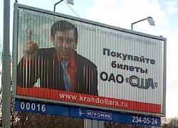 Возвращение Лени Голубкова взорвало Рунет