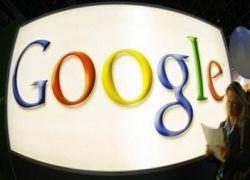 Google работает над трехмерным интернетом