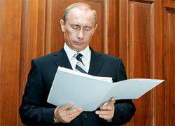 Доходы семей высших чиновников  России