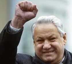 Был ли Борис Ельцин хорошим президентом для России?